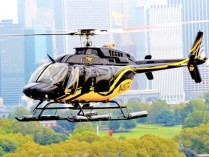 Zip Aviation Coupons – 78% OFF Liberty Harbor Helicopter Tour – Tour – Flying Deals